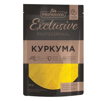 Pripravka Exclusive Professional turmeric 60g - buy, prices for CityMarket - photo 1