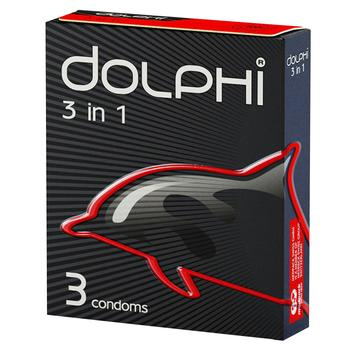 Презервативи Dolphi Три в одному 3шт