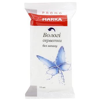 Салфетки влажные Marka Promo без запаха 15шт