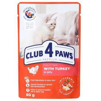 Корм Club 4 Paws Premium С индейкой в желе для кошенят 800г