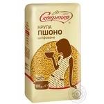 Skvyrianka Polished Millet 800g