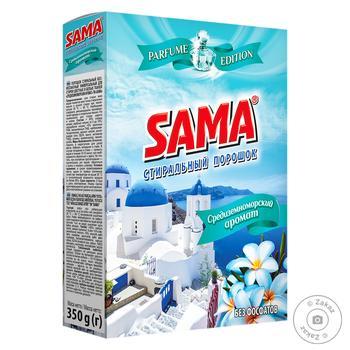 Порошок стиральный Sama бесфосфатный 350г