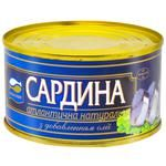 Ekvator with oil canned fish sardines 240g
