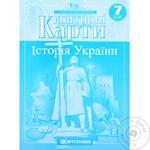 Книга Контурные Карты История Украины 7-й класс