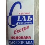 Salt Slavyanskaya iodinated 1000g