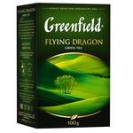 Чай Гринфилд Флаинг Драгон зеленый крупнолистовой 100г