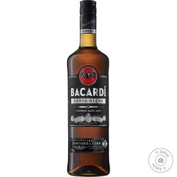 Bacardi Carta Negra black rum 40% 0,5l