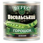 Veres Posolskiy Green Peas 420g