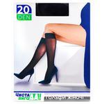 Chysta VyhoDA! Elastic Matte Black Knee Socks with Comfort Elastic Band 20 den