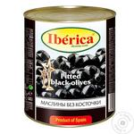 Iberica Pitted Black Olive 2kg