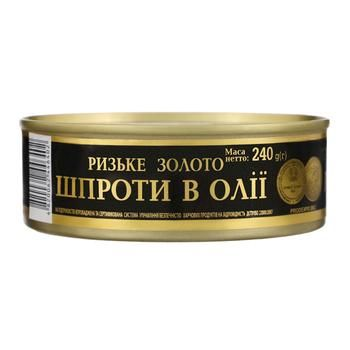 Riga Gold Sprats in oil 240g - buy, prices for Vostorg - photo 3
