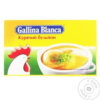 Бульон куриный Gallina Blanca 10г - купить, цены на Восторг - фото 1