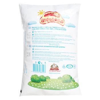 Молоко Веселая Буренка ультрапастеризованное 2.5% 900г - купить, цены на Таврия В - фото 2