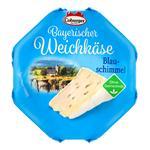 Сыр Coburger Баварский блю 150г