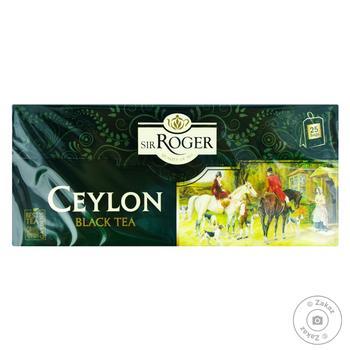 Чай Sir Roger Цейлон черный 2г*25шт
