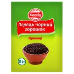 Vygoda Black Pepper Peas 20g