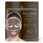 Маска для обличчя Skinlite Чорні перлини та гіалуронова кислота гідрогелева 27г