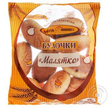 Булочки Київхліб Малятко 9шт 450г - купити, ціни на МегаМаркет - фото 1