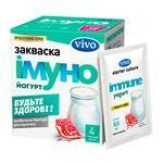 Vivo Immune milk starter 4pcs 2g