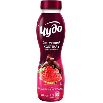Chudo Yogurt Cocktail Strawberries in Chocolate 3.7% 270g - buy, prices for Furshet - image 1