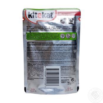 Корм для взрослых котов Kitekat с говядиной в желе 100г - купить, цены на Ашан - фото 5