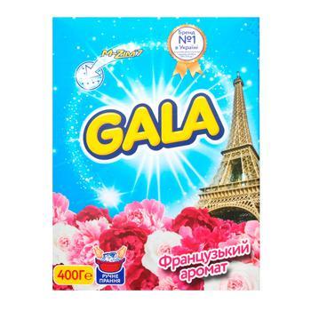 Порошок GALA 2в1 французский аромат 400г