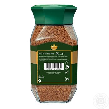 Jacobs Monarch Instant Coffee 95g - buy, prices for Novus - image 4