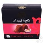 Chocmod Raspberry Truffle Candies 200g