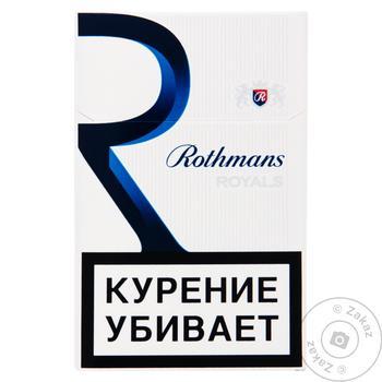 Rothmans Royals Blue Cigarettes - buy, prices for MegaMarket - image 1
