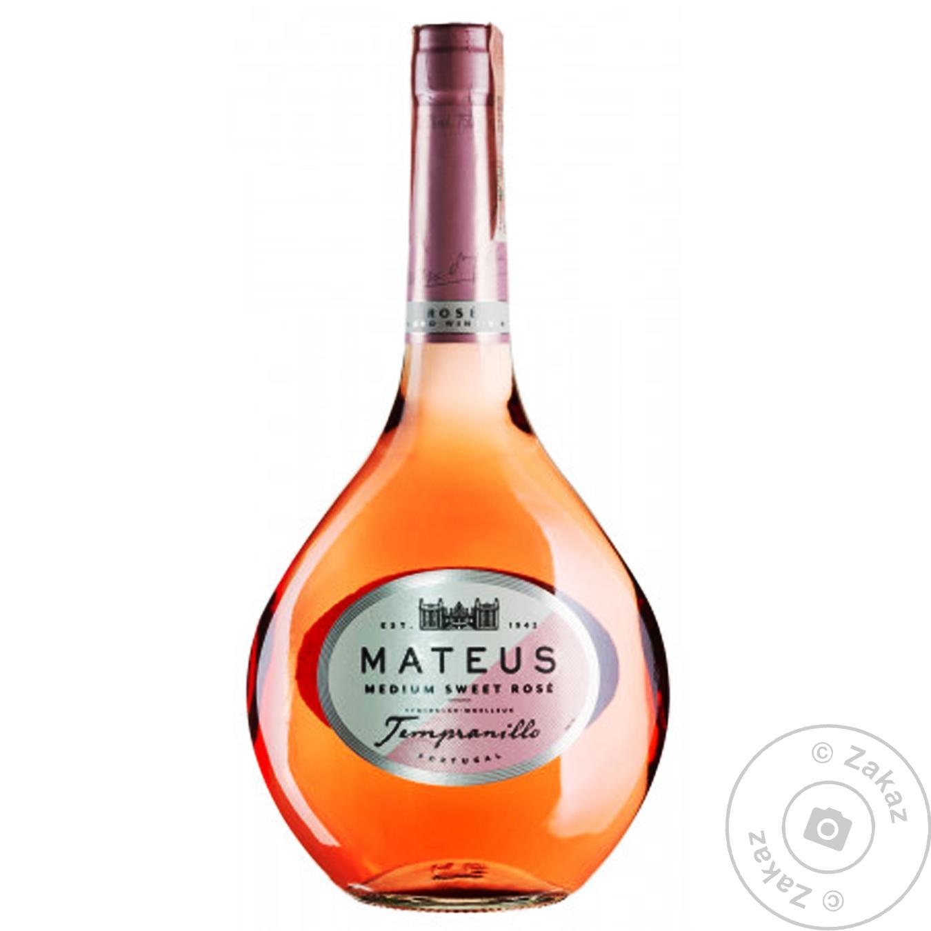 Вино Sogrape Vinhos 0,75 л н/сол. рожев. Mateusz Roze