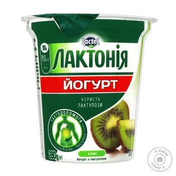 Йогурт Lactel Лактонія з лактулозою та ківі 3% 280г