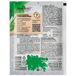 Приправа Pripravka Трави Греції з часником і лимонною травою 10г - купити, ціни на CітіМаркет - фото 2