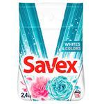 Savex Parfum Lock Whites & Colors Automat Laundry Detergent 2,4kg