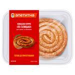 Nasha ryaba Apetytna In Galician Chicken Chilled Sausages ~0,5kg