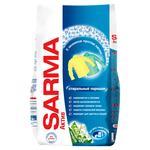 Порошок стиральный Sarma Aсtиve универсальный ландыш 800г