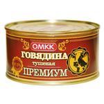 Яловичина тушкована ОМКК преміум 325г