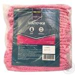 Шапочки METRO Professional одноразовые розовые 100шт - купить, цены на Метро - фото 2