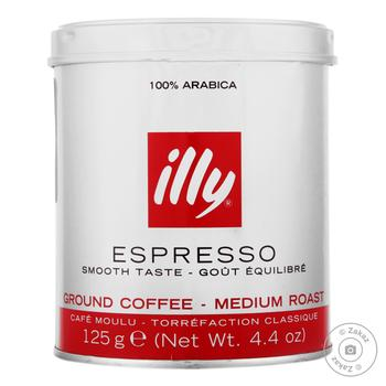 Natural ground roasted coffee Illy Espresso 125g Italy - buy, prices for  Vostorg - image 1