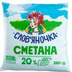 Slovianochka Sour Cream 20% 380g