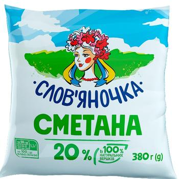Сметана Славяночка 20% 380г - купить, цены на Фуршет - фото 1
