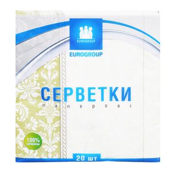 Eurogroup Three-Layer Napkins 20pc 33x33cm - buy, prices for Tavria V - image 1