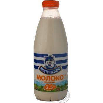 Milk Prostokvashyno chilled 2.5% 900g plastic bottle Ukraine
