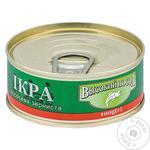 Vysokyy Posol Red Salmon Caviar 100g