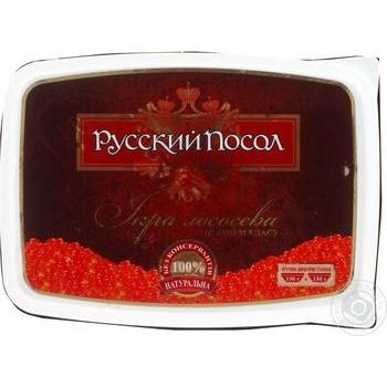Икра Русский посол лососевая солено-мороженая 300г
