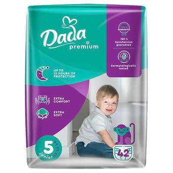 Подгузники Dada №5 для детей 15-25кг 42шт