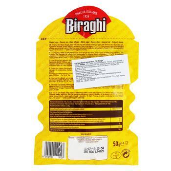 Сир Biraghi Gran Biraghi тертий 32% 50г - купити, ціни на CітіМаркет - фото 2