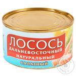 Лосось Barents Sea дальневосточный салатный 240г - купить, цены на Novus - фото 1