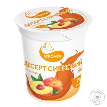 Десерт творожный Агромол персик 9% 170г