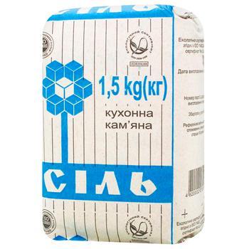 Соль каменная Артемсоль кухонная 1,5кг