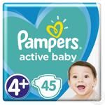 Подгузники Pampers Active Baby-Dry Maxi Plus Эконом 9-16кг 45шт